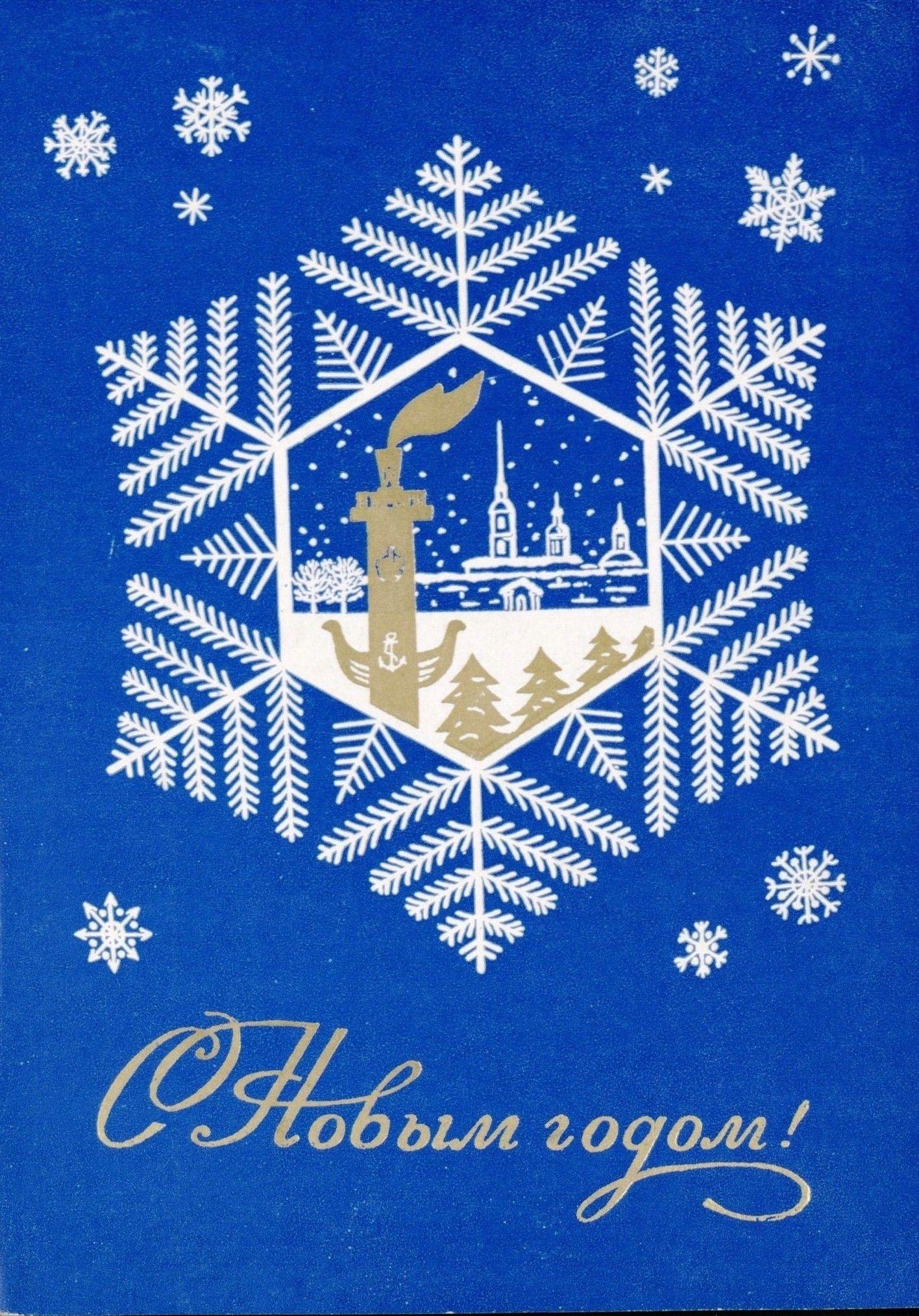 вкусного удмуртская открытка с новым годом трахает