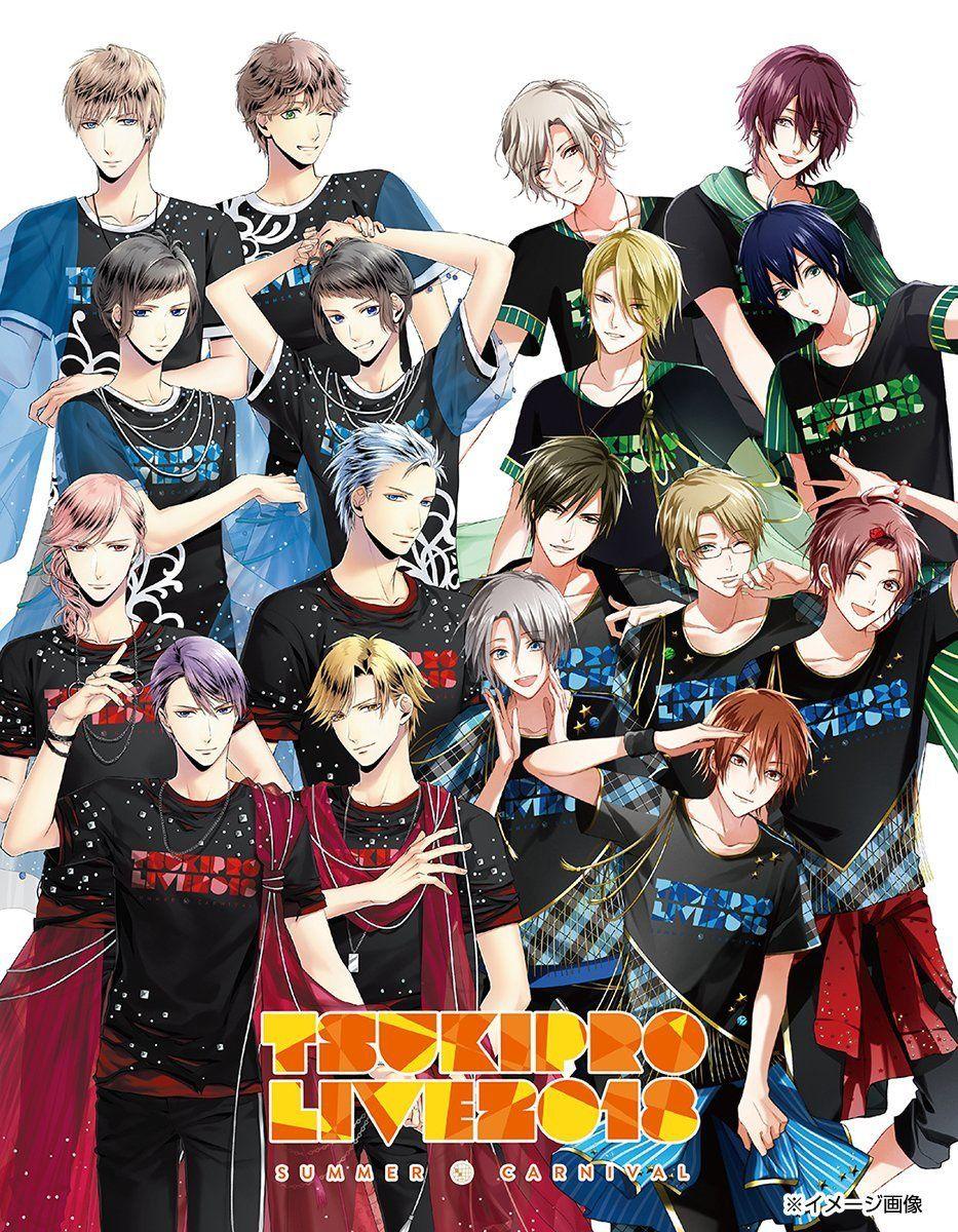 TSUKIPRO LIVE 2018 SUMMER CARNIVAL 通常版/限定版 初回特典付 卖萌