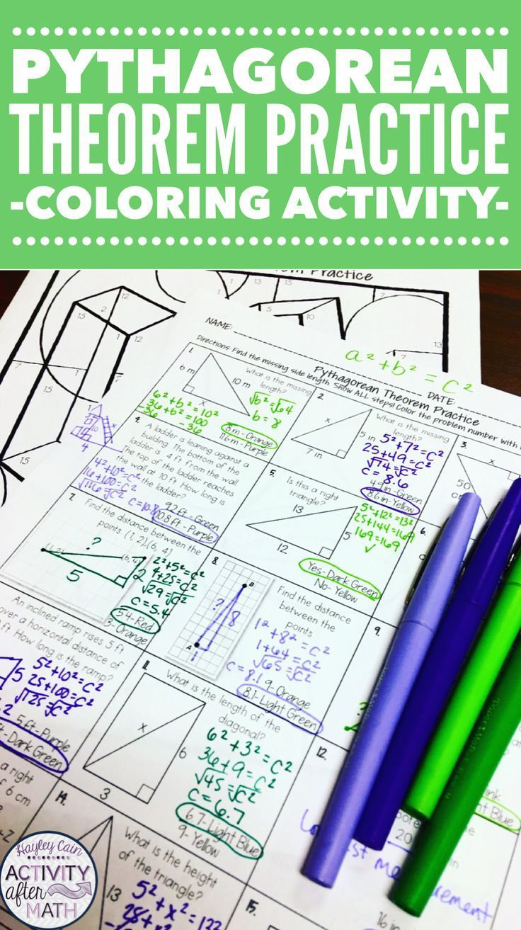Pythagorean Theorem Practice Worksheet Coloring Activity
