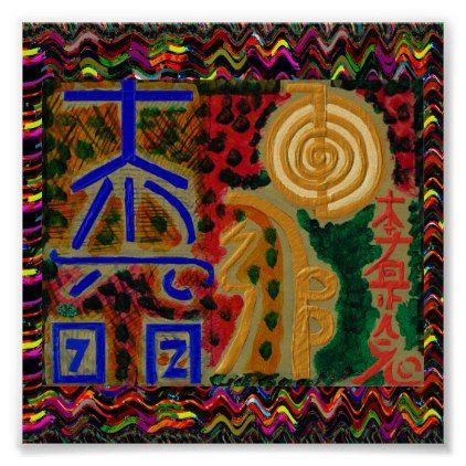 Reiki Karuna Healing Masters Symbols Poster Anniversaries