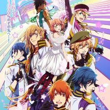 Uta no☆Prince-sama♪ Maji Love 2000% Full HD