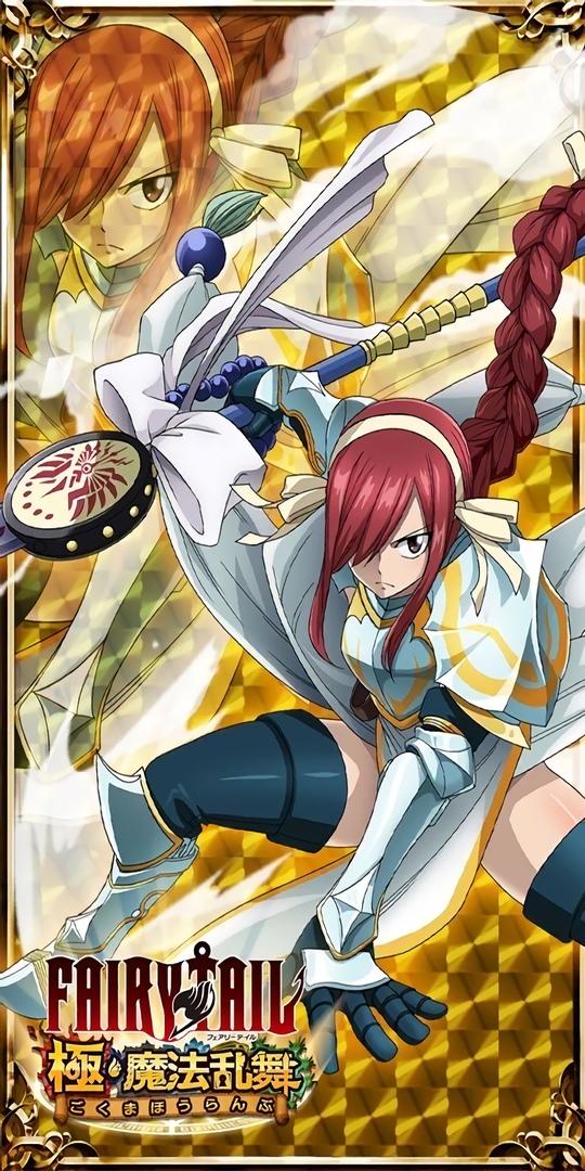 Fairy Tail - Хвост Феи - Edens Zero [16+]