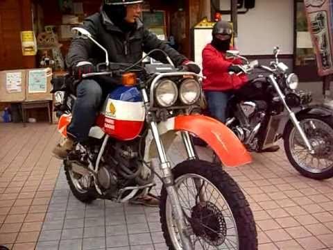 Honda+XLR250R+Baja+85.jpg 480×360 pixels   Honda XLR XR ...