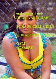Rak call girls