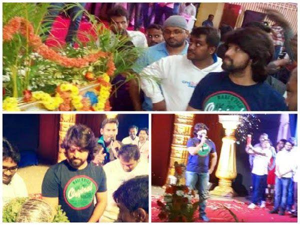 Newkannada New Kannada Mp3 Songs Videos Trailers Reviews News Gallery Yash Launches Upcoming Movie Cute Preethiya Sweet Savaari Upcoming Movies Movies Cute