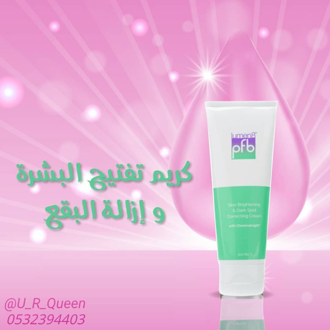 Pin By U R Queen Store On Soins Pour La Peau Faits Maison Personal Care Toothpaste Beauty