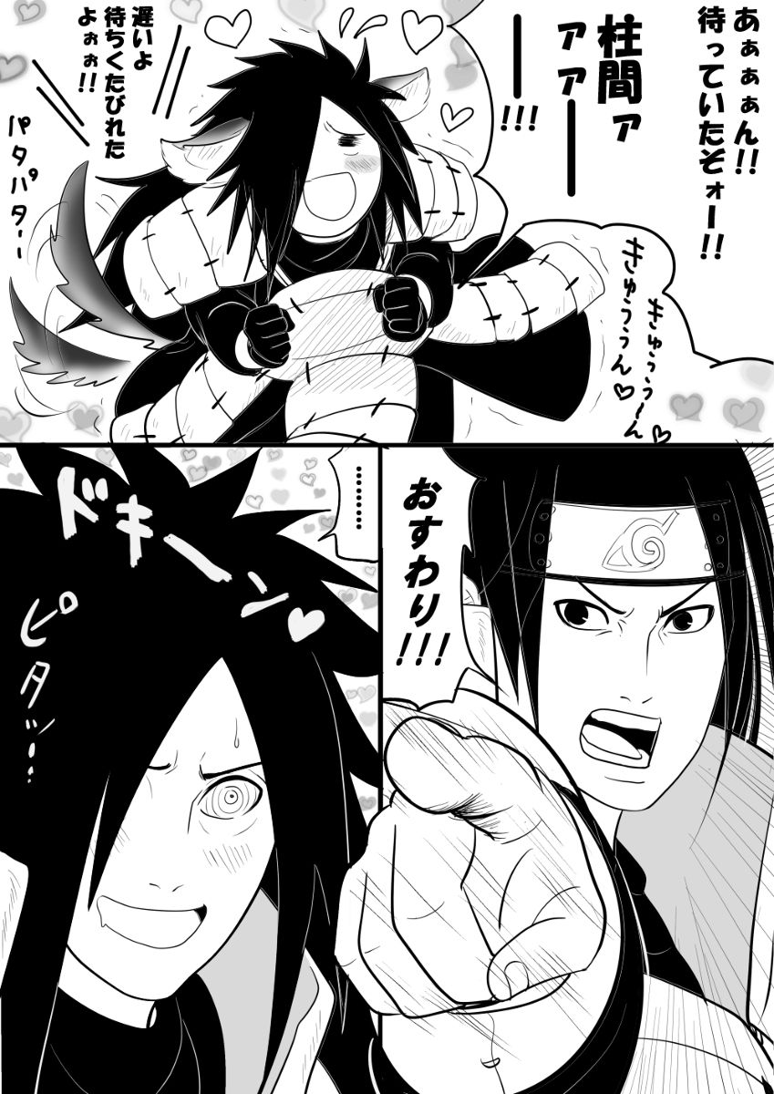 PART 3 Hashirama and Madara Couple  :3