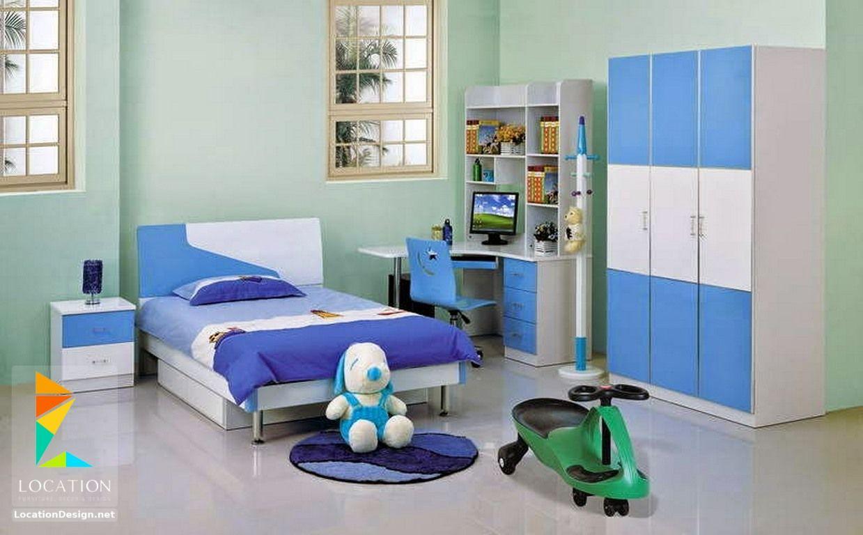 كتالوج صور غرف اولاد بسيطة غرف نوم اطفال اولاد 2017 2018 لوكشين ديزين نت Kids Room Furniture Simple Kids Bedrooms Kids Bedroom Furniture Sets