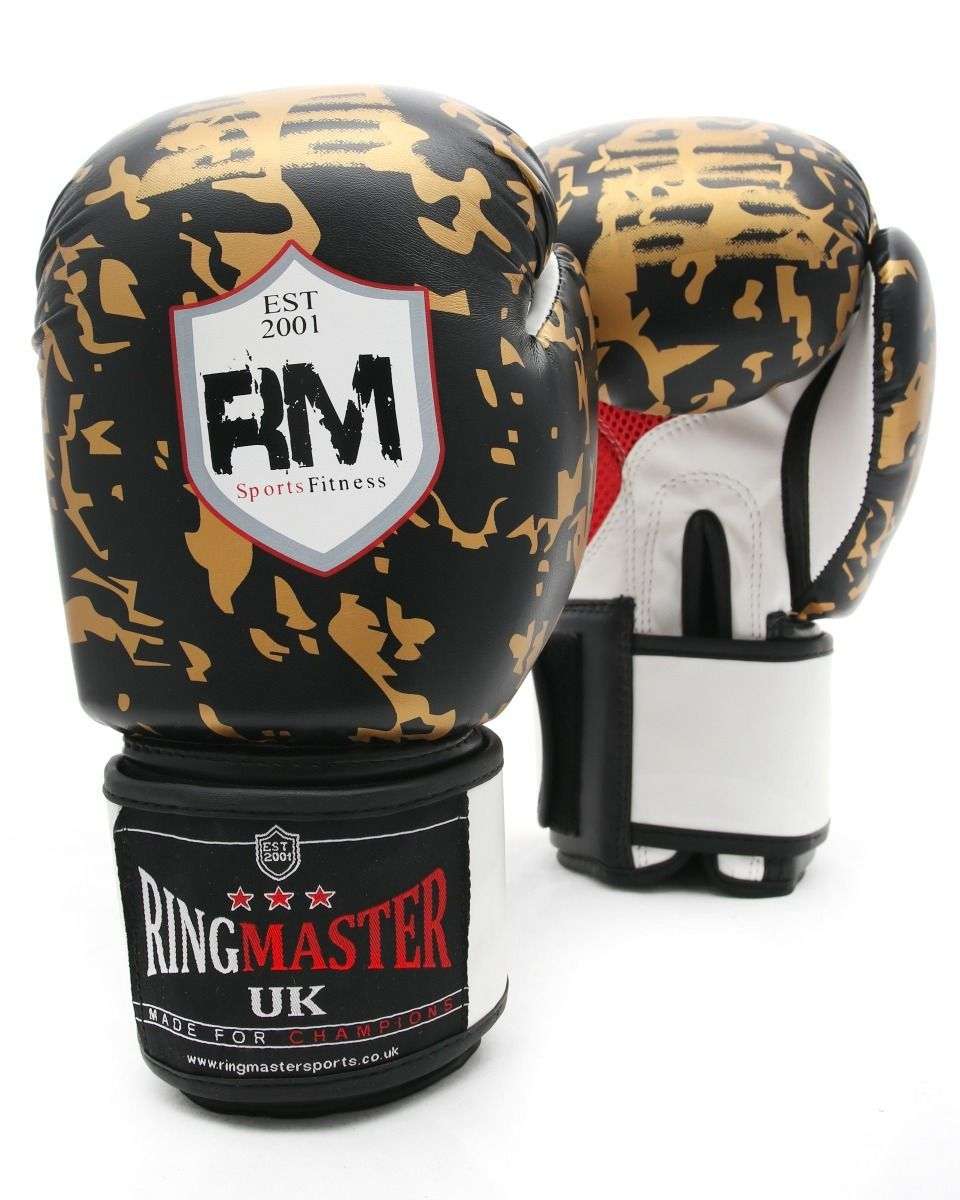 Ringmasteruk Boxing Gloves Synthetic Leather Gold And Black Camo Mma Training Equipment Sports Equipment Boxing Equipment