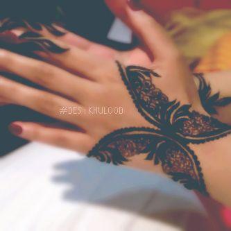 صور نقش حناء 2016 رمزيات خلفيات نقش حناء 2016 Foot Henna Henna Hand Henna