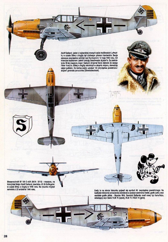 Обои painting, don greer, german fighter, Fw 190, aviation, war, ww2. Авиация foto 17