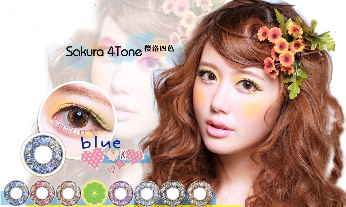 Soft Cosmetic Color Contact Lenses Prescription JadeLike