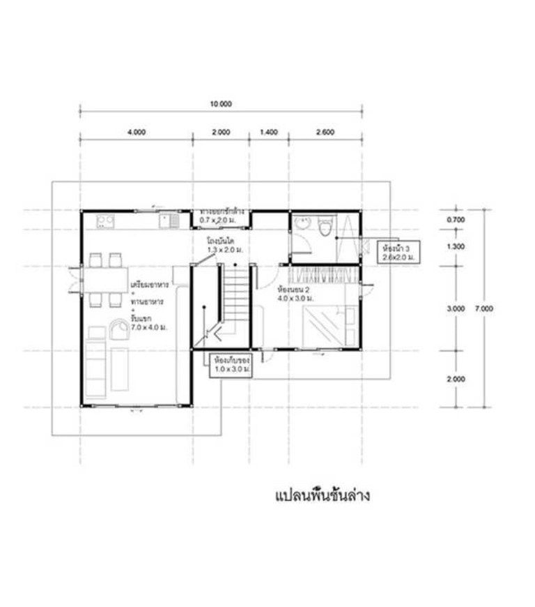 House Plans Idea 10x7 With 3 Bedrooms Sam House Plans House Plans Bedroom House Plans Model House Plan