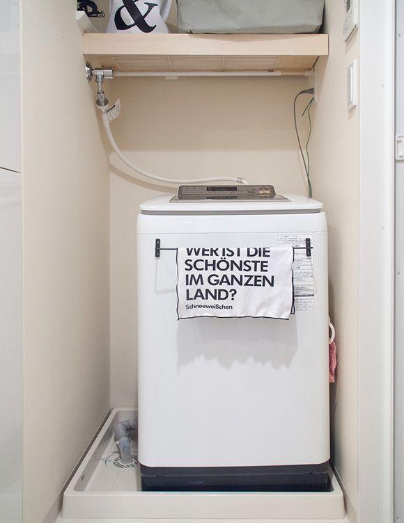 セリアのアイアンバーとマグネットで洗濯機にシンプルなタオル掛けが 洗面所 収納 ニトリ タオル 収納 アイデア タオル掛け