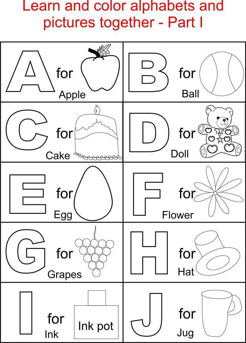 alphabet part i coloring printable page for kids: alphabets