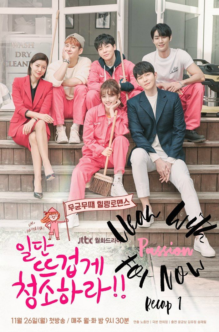 Clean With Passion For Now Episode 1 Recap Korean Drama Tv Korean Drama Korean Drama Movies