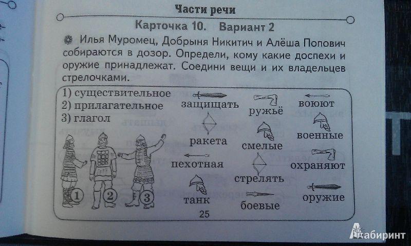Ключ ответ к гиа русский язык 7 класс 52 диагностических варианта