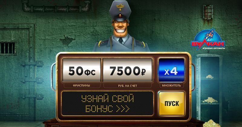 Игровые казино с бонусом при регистраций в рублях игровые автоматы с первоначальной суммой ,tp ltgjpbnf