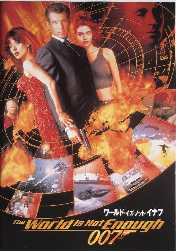 James Bond The World Is Not Enough Japanese Movie Program