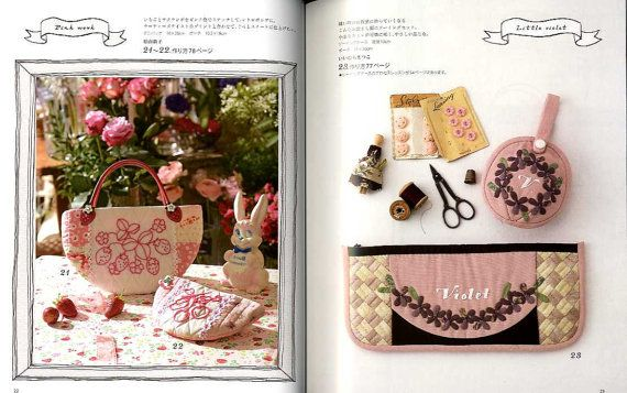 New Girly Patchwork Bag Collections Japanese Craft by pomadour24