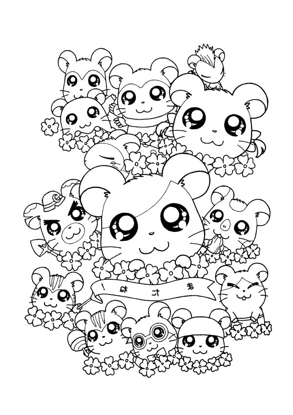 Hamtaro And Friends Coloring Pages Bulk Color Animal Coloring Pages Unicorn Coloring Pages Cute Coloring Pages