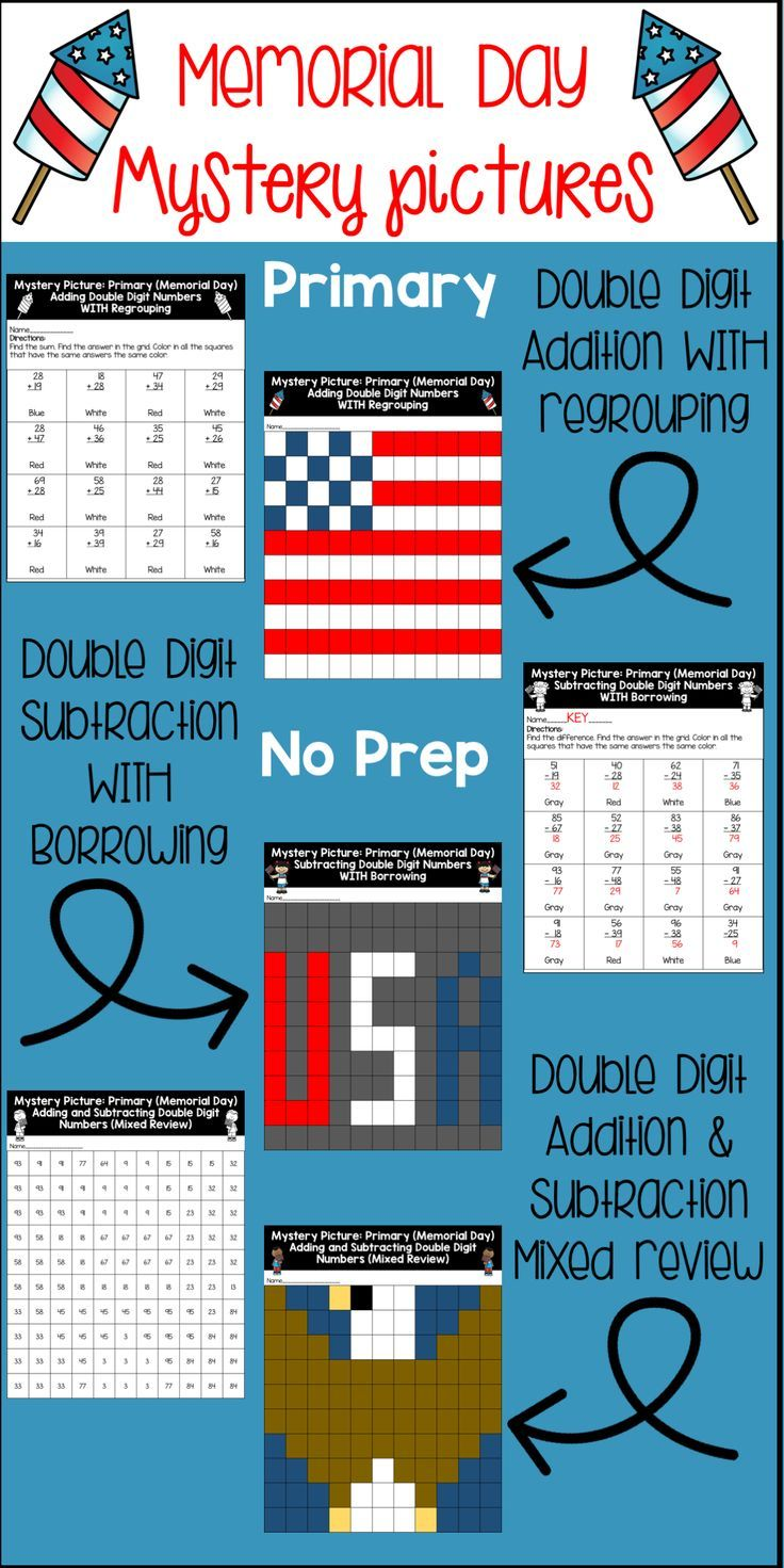 Primary Adding and Subtracting WITH Regrouping Memorial Day ...