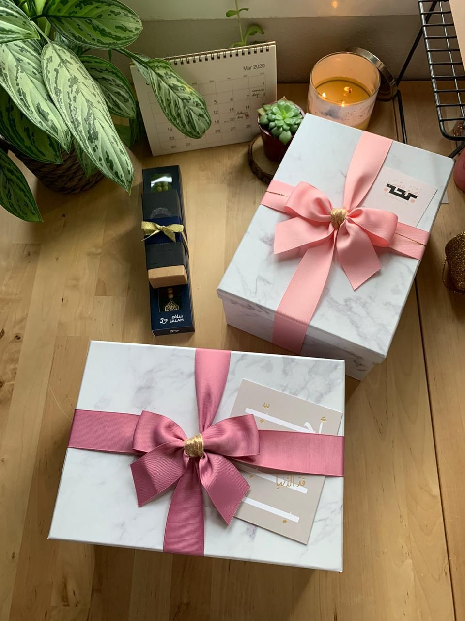 ب ح ب Withlove In 2020 Gifts Gift Wrapping Wrap