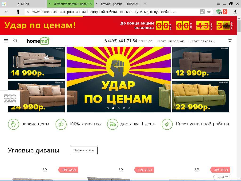 Полный Покупаем онлайн  ТОП-15 лучших интернет-магазинов Украины и России  Check more 7d4ac5d72dd