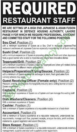Chef Jobs In Cantt Restaurent Lahore  Jobs In Pakistan
