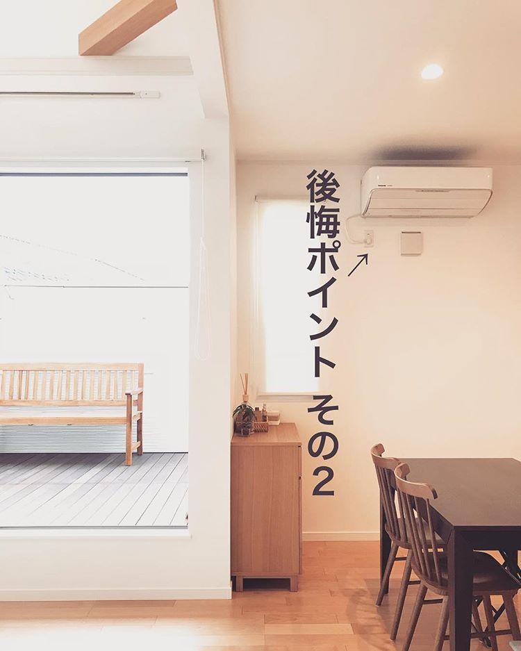 Haruさんはinstagramを利用しています コンセントの位置 マイホーム計画 の最終段階 コンセントの悩みがやってきます 間取り 設備選び 壁紙 建て具 悩み疲れた頃にやってきます わたしも悩み疲れながらも 新居での生活を思い描いて コンセントについて