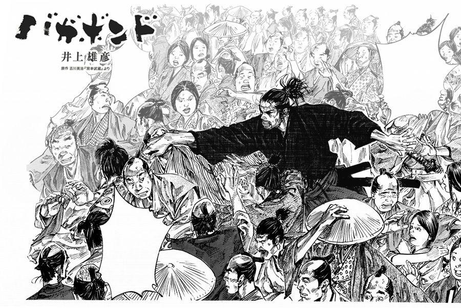 井上雄彦-バガボンド画集 『墨』1枚目_(群衆) | 和風アート【2019 ...