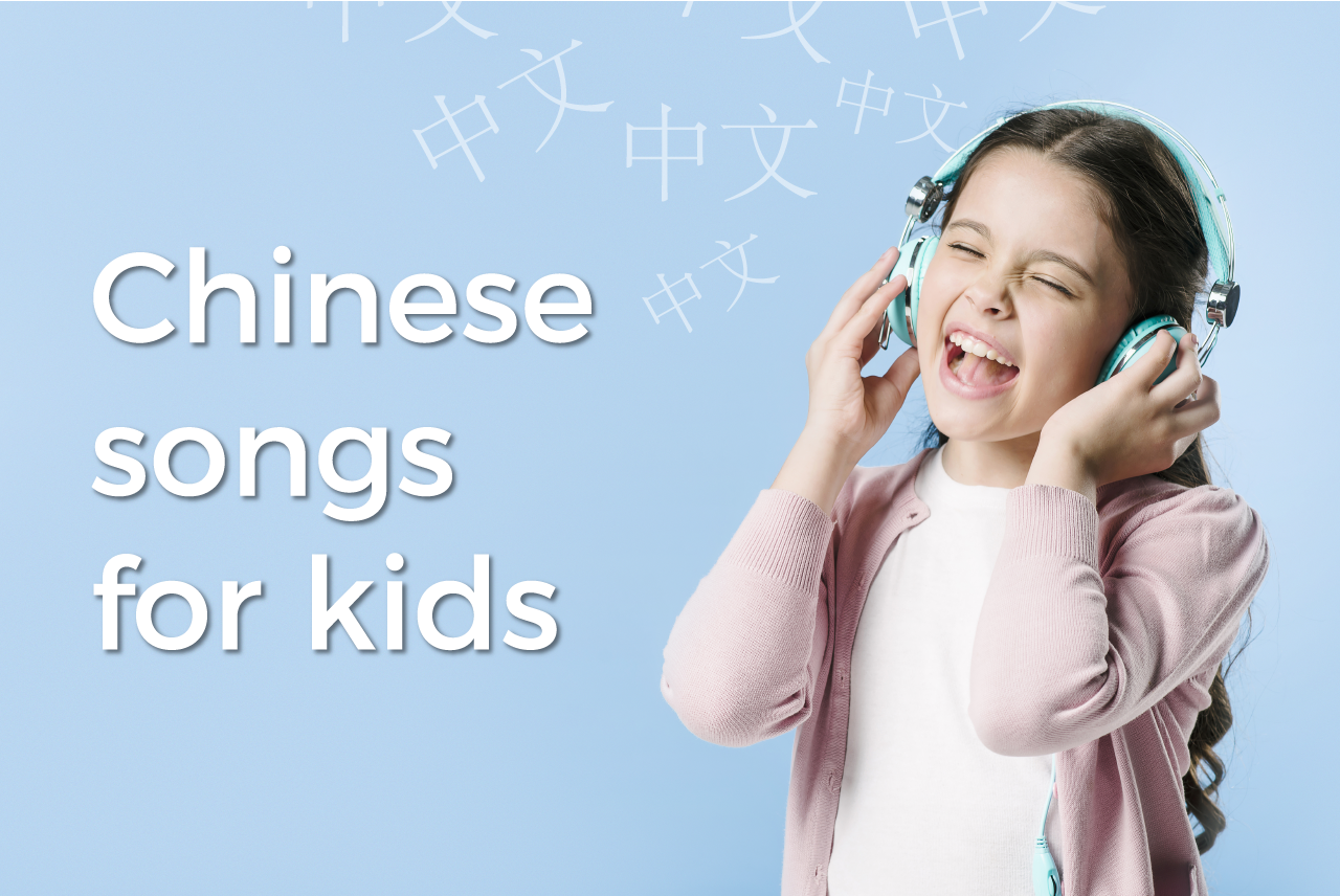 Start Your Kid Off Right With A Https Www Learnalanguage101 Com 2019 06 10 Chinese Songs For Kids Learn Chinese For Ki Kids Songs Learn Chinese Kids Learning