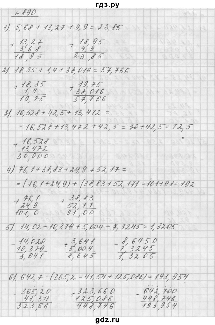 Бесплатно готовые домашние задания по математике10 класс башмаков
