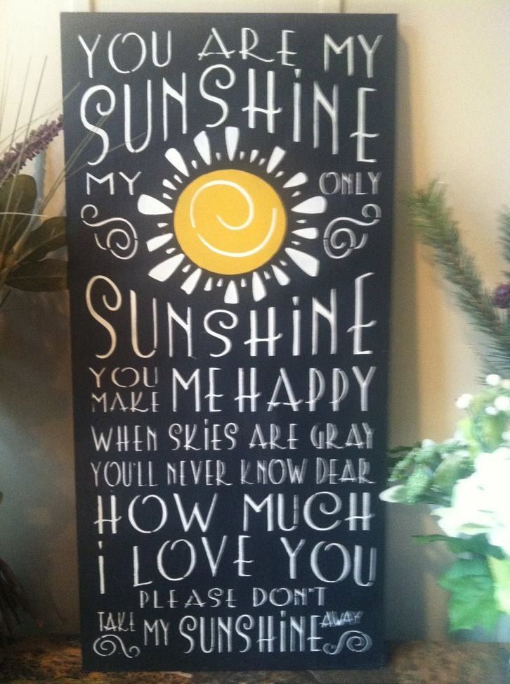 Wood Sign You Are My Sunshine Sign 12 X 24 Wood Wall Art Baby