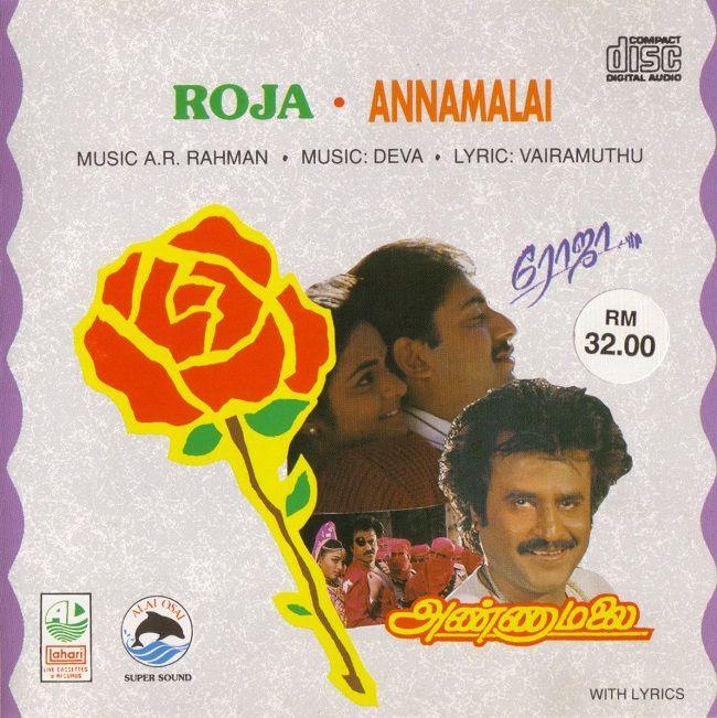 Roja Naa Cheli Roja Ve Lata Mangeshkar Songs Movie Songs Songs