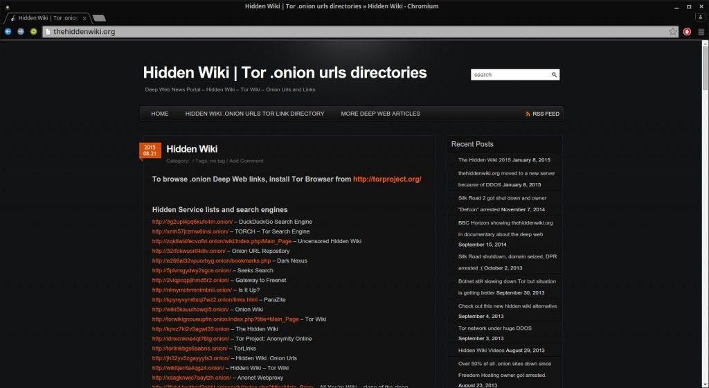 Вики darknet hyrda скачать tor browser bundle 3 hydra2web