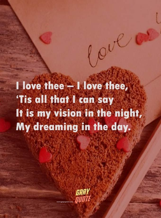 Valentines Day Love Poems Happy Valentines Day Romantic Long