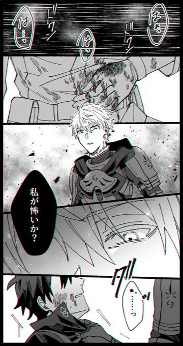 凪汰 nagi t a さん twitter 凪 マンガ 漫画