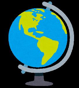 いろいろな向きの地球儀のイラスト かわいいフリー素材集 いらすとや 地球儀 イラスト イラスト 地球儀