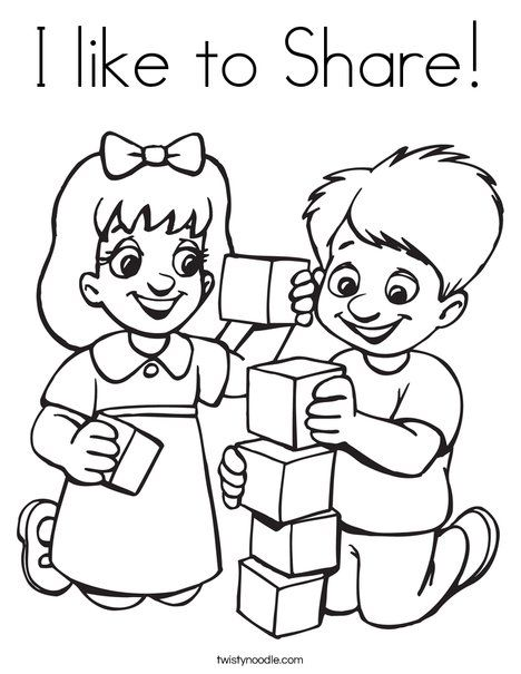 I like to Share Coloring Page - Twisty Noodle | Friendship ...