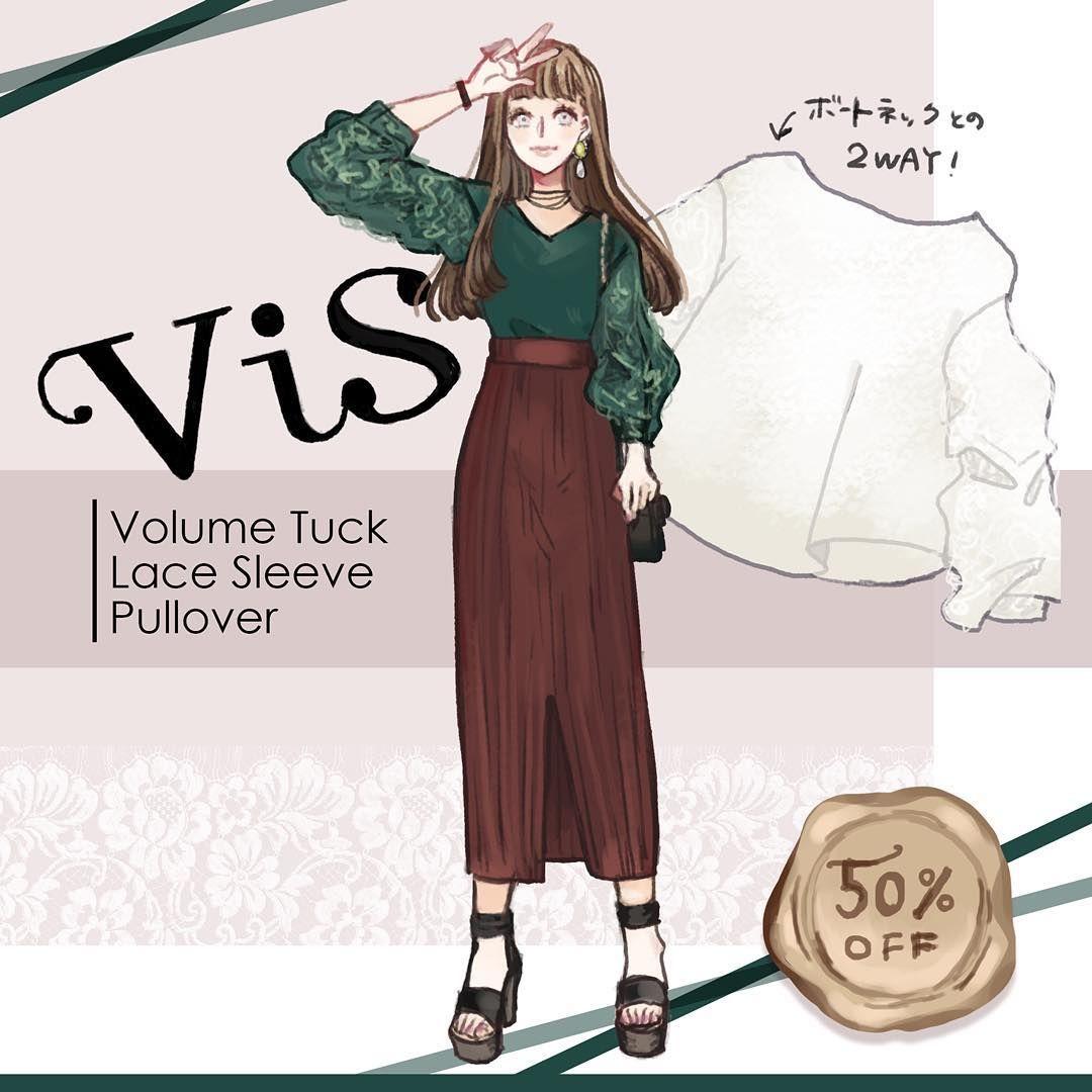 画像に含まれている可能性があるもの 1人 テキスト ファッションイラスト 日本のファッションスタイル ファッションのスケッチ
