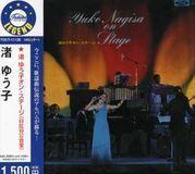 On Stage Hibiya Kokaido [CD]