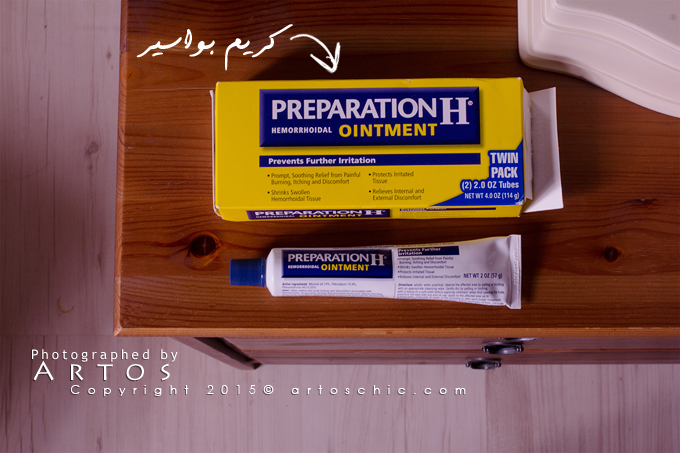 Preparation H كريم البواسير سر الخبراء بالقضاء على الهالات السوداء و التجاعيد و إنتفاخ العيون Pretty Skin Care Pretty Skin Skin Care