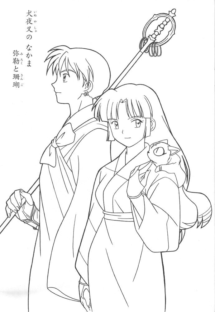 pictures inuyasha coloring pages 55 about remodel download coloring pages with inuyasha coloring pages - Inuyasha Coloring Pages