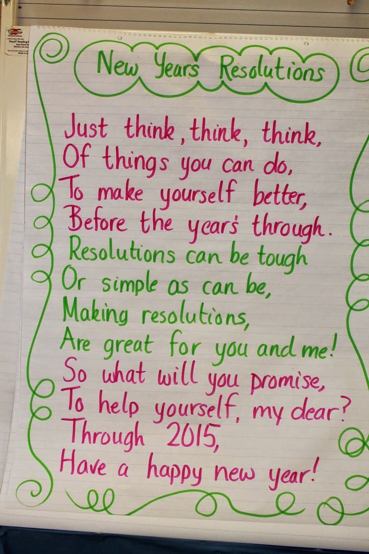"Poem, ""New Years Resolutions"" (from First Grade Wow"