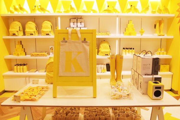 Selfridges' Big Yellow Shop