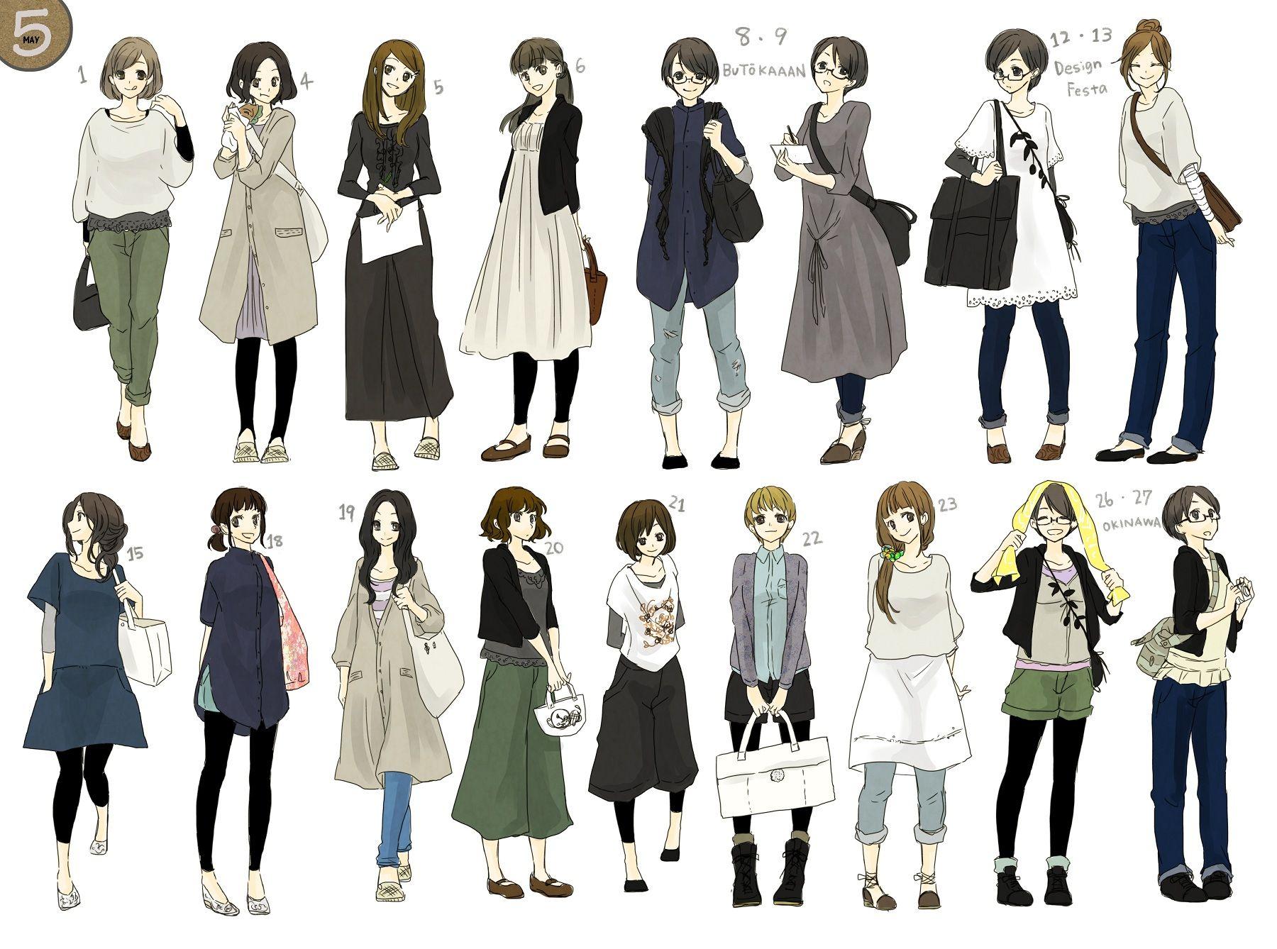 小资、时尚、女性、服饰、设定
