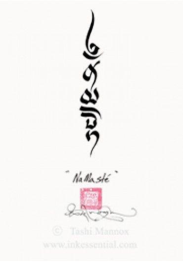 namaste_drutsa_script_vertically_stacked_ | tatouage | pinterest