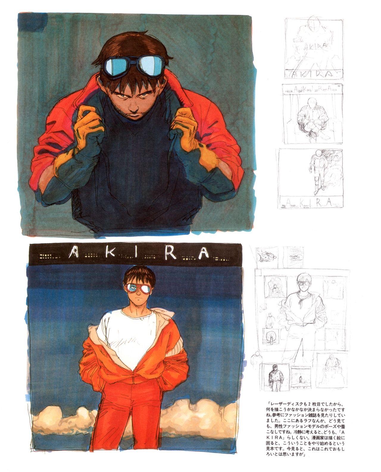 Pin by Atomisk on Akira Akira anime, Akira characters