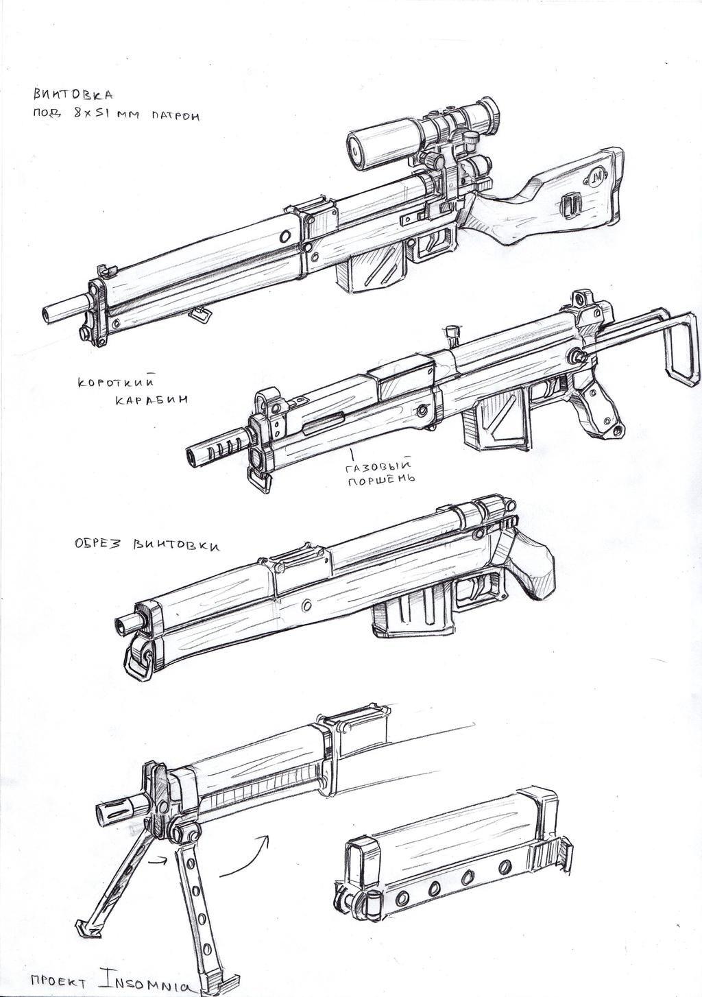 Weapons 24 By Tugodoomer On Deviantart